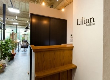 Lilian by little