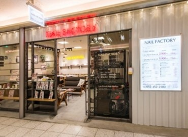 NAIL FACTORY名古屋エスカ店