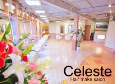 Celeste - Celeste beauty salon ...