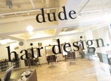 dude hair design.