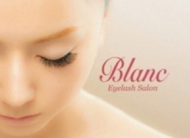 Eyelash Salon Blanc 広島パセーラ店