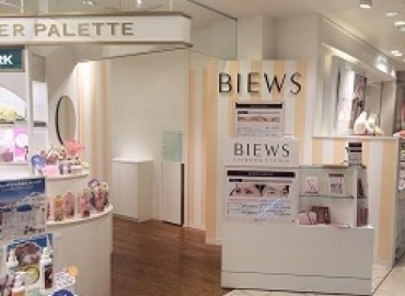 BIEWS EYEBROW STUDIO アトレ川崎店