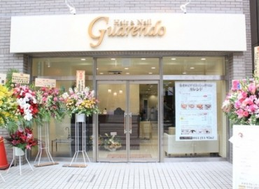 Hair&Nail Guarendo 川崎店