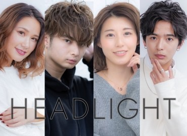 LIB by HEADLIGHT 大分
