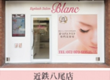 Eyelash Salon Blanc 近鉄八尾店