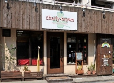 charly brown